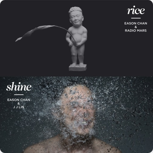 RICE & SHINE